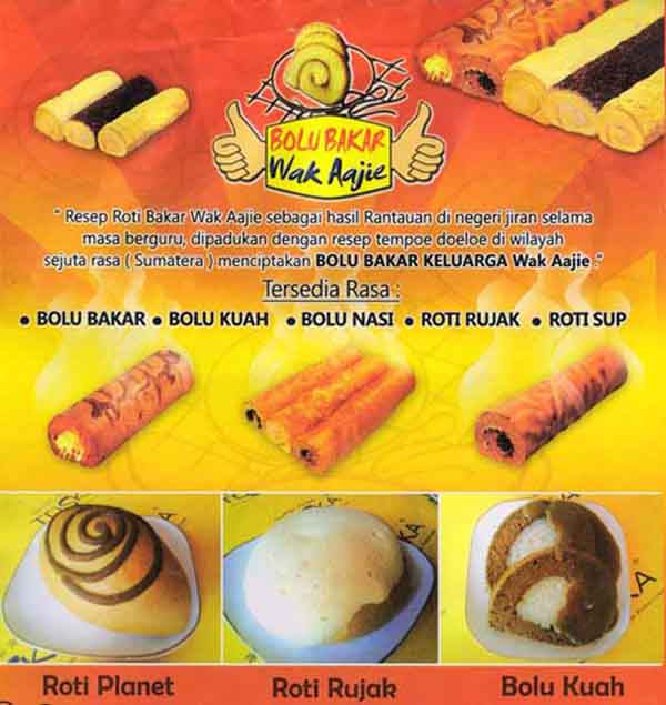Resep Roti Bakar